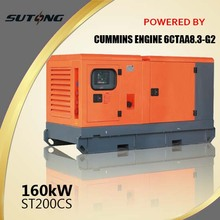 300kw diesel portable generators for sale for cummins engine