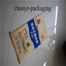 Recycled brown kraft paper bag for food / candy / gift mand in China