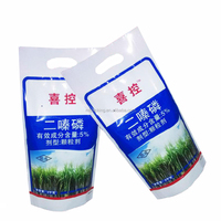Top quality and low price,raw material,strong handle plastic fertilizer packaging bag