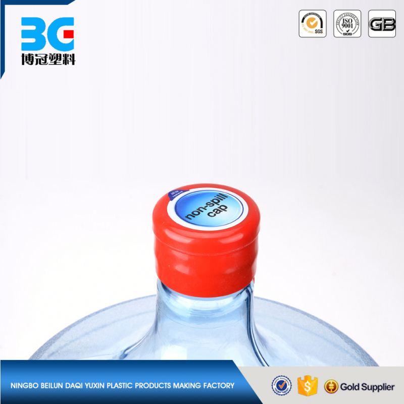 2 gallon water bottle for drinking water