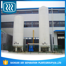 2017 hot sale fuel oil lpg cryogenic storage tank