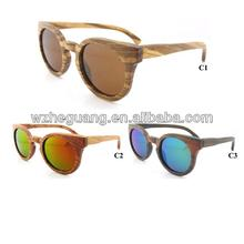 top fashion bamboo glasses, 2014 new product wooden sun glasses