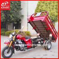 2014 new model,offer cargo Tricycle, 3 wheel motorcycle, five wheel TOP Sale Made in China