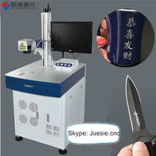 10w / 20W / 50w /100w code/ Logo / date /numbers /metal /pen/ PVC / steel pet bottle laser marking machine Hot sale