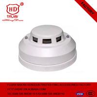 2 wire optical cigarette smoke detector
