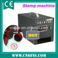 hot sell mini stamp machine /flash form stamp machine