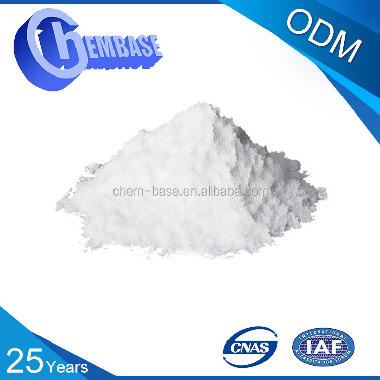 Best Selling Saccharin Sodium /Soluble Saccharin