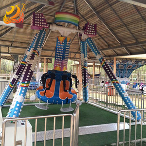 Children rides 6 seats ocean amusement big pendulum for kids