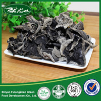Factory Supply Top Quality Organic Auricularia