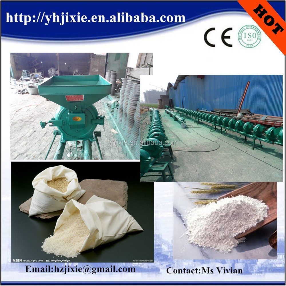 Low Price Wheat/<strong>Corn</strong>/Whole Set Maize Processing Mill/Flour Mill