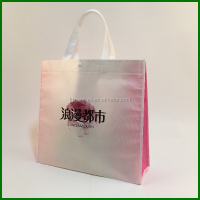 Promotional pp non woven cheap shopping handled bag