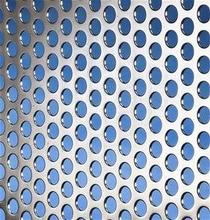 High Quality Perforated Metal Sheet,sheet matal fabrication