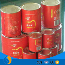 Canned tomato paste processing plant production line