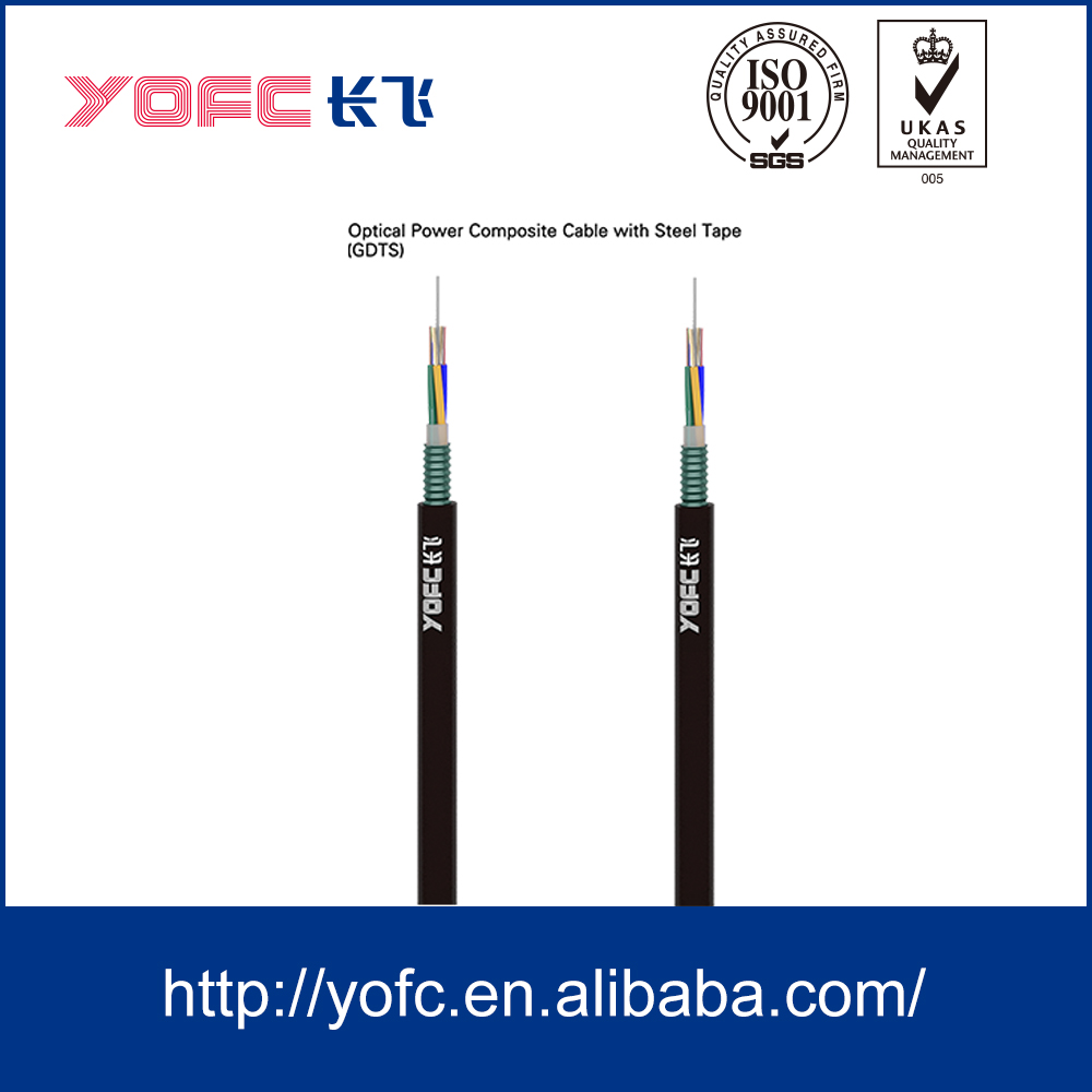 GDTS hight quality optic power composite cable