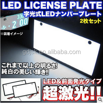 2016 ELICE Hotsale LED license plate with inverter for car use to Japan ,white color
