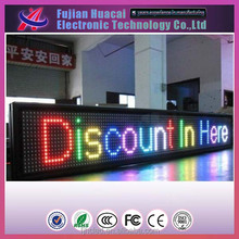 p7.62 ali message led display indoor single/dual color p7.62 led moving sign