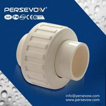 PVC Coupling-Rubber Ring Joint Coupling-PVC Pipe Fittings