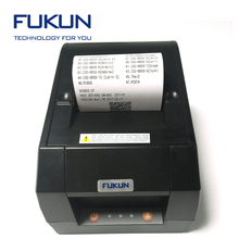 80MM USB Interface Thermal Receipt Printers For Sale