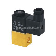 1/4'' Female Thread Solenoid Valve Brass 2V025-08 Air Water Gas DC12V Small PU220-02A