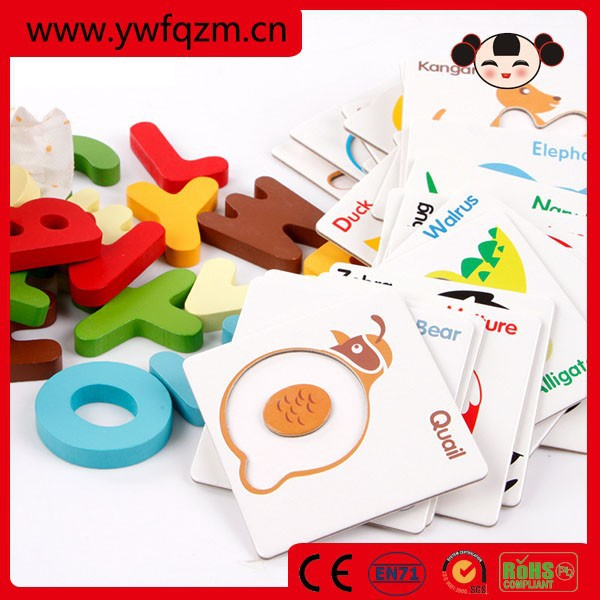 2015 New design cute 2d magnetic english letter puzzle