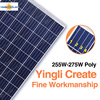 China best pv supplier Yingli A grade poly 30v 250w,bangladesh solar panel with best price