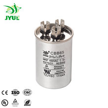 air conditioner capacitor ISO9001 approved