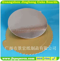 Wholesale Golden Cake Boards