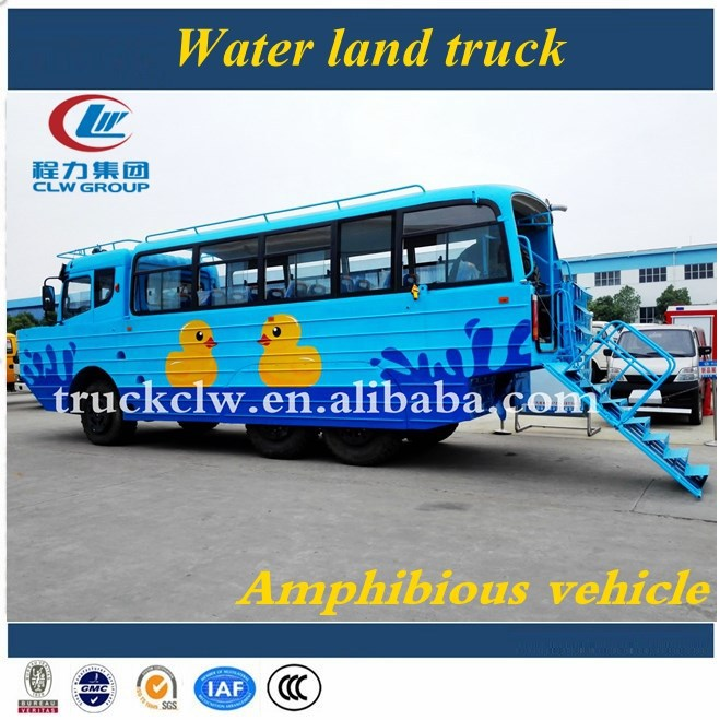 Rubber Duck Military water land truck / drive in water on land /Amphibious vehicle truck DF