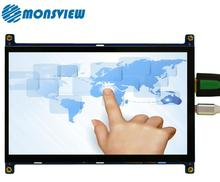 Capacitive touch display 7 inch widescreen industrial monitor with USB HD for aviation