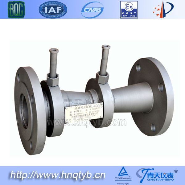High quality venturi tube air flow meter