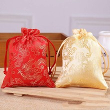 Satin Gift Bags Jewelry Pouches Wedding Favor Red Packaging Candy Yellow Package Bags