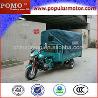 2013 Chinese Good Quality Water Cool Cheap Cargo 200CC Three Wheel Motorcycle Wholesaler