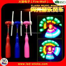 Kids Plastic LED Spinning Top Toy 2016 China Manufacturer LED Flashing Windmill With Music
