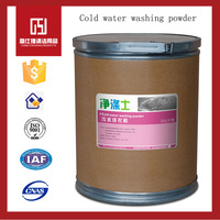 hotel low temperature washing different types of washing powder