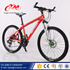 Top sales bicycle 26'' 21 speed colorful mountain bike , bicicletas mountain bike , mountain bike 29er