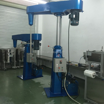 7.5kw 11kw 15kw 18kw high speed disperser chemical mixer ink mixing machine agitator paint equipment machine