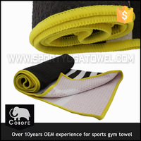Marketing and promotional gym towel with logo