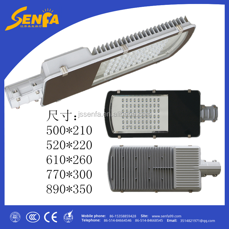 IP65 Watreproof 120W LED Street Lamp Warranty 5 Years LED Street Light High Quality With CE,CCC,RoHS Certificate
