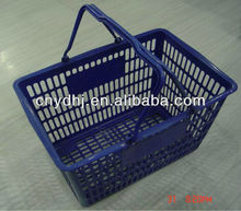 Hot Sale! Wholesale Plastic Tote Shopping Baskets With Handle