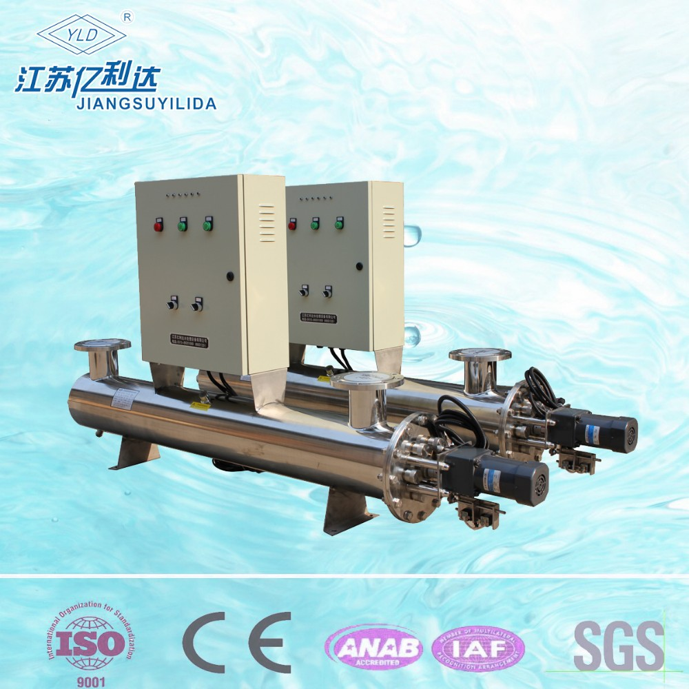 Aquacultural Fish Farm Circulating Water Disinfection UV Water Purifier System