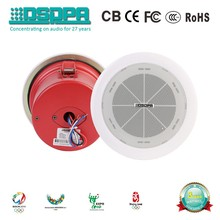 DSPPA DSP505 6W 70v/100v Ceiling Speaker With Fire Dome Cover