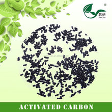 Best quality latest gas treatment uses activated carbon