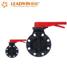 New Handle Type /Gear Type PVC Wafer Double Flange Rubber Line With High Quality
