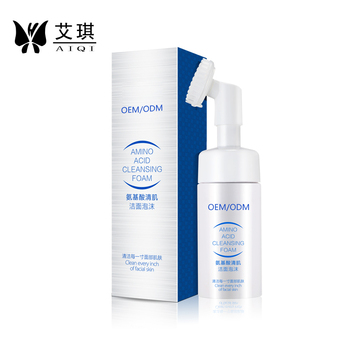 Amino acid Cleansing Cream clarifying cleanser cosmetics processing