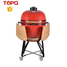 TOPQ 23inch BBQ Smoker Grill for Restaurant Furniture