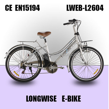 "EN14764 approved 26"" e-bike"