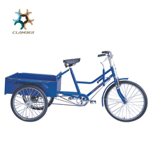 Cool good quality garbage tricycle for adult