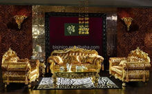 Bisini Brand Gold Plated Stylish Sofa Set, European Louis XV Magnificent Sofa Set, Exquisit Wood Carved Sofa Set