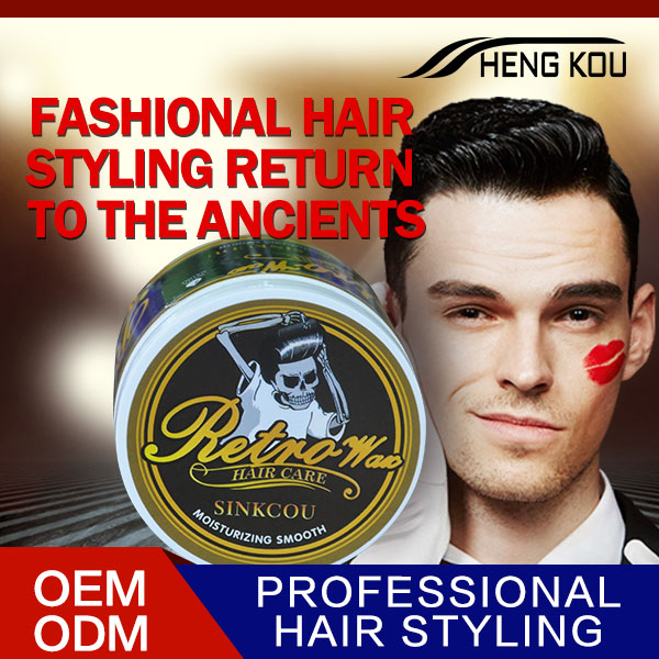 China Best Factory Halal Natural Elegance Organic Custom Own Brand Matte Hair Pomade with Free Sample
