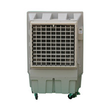 2016 High Quality water cooler floor standing evaporative air cooler